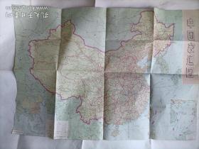 中国交通图(中国铁路路线示意图)