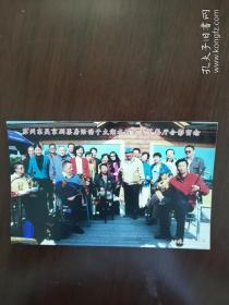 苏州东吴京剧票房活动于太湖水殿风来茶餐厅合影留念  一张