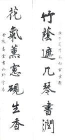 高云作品 中国美术家协会理事