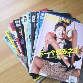 商业周刊中文版2013共12.18.—24,99期+数据改变生活+明天会更好吗共11册合售
