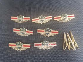 各地退役武警胸牌和领带夹一组合售