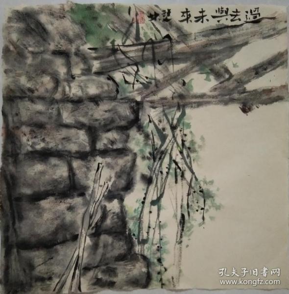 书画名家手绘真迹  贾双林禅意书画:过去与未来