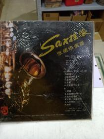 黑胶唱片  Sax摇滚 张绪华演奏