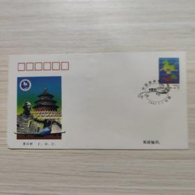 信封:中国旅游年 首日封-纪念封/首日封