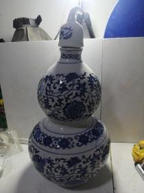 景德镇制葫芦酒瓶