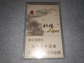 烟标(立体盒有机外壳)杭州利群  苏堤春晓硬包