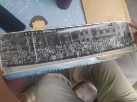1985年广州市群众文化表彰大会合影