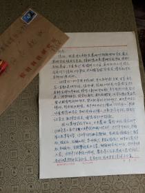 辽宁鞍山钢铁公司张若松先生信札3页 带封