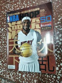 灌篮 2014年第13期  总第449期  NBA球迷第一刊NBA官方出版物   NBA HOOP    有海报