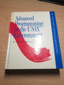 Advanced Programming in the UNIX Environment (APC) 环境中的高级编程(英文原版)