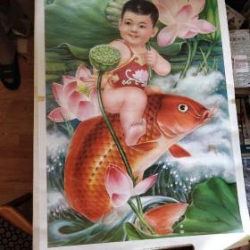 2开年画《鱼跃图》聂立柱绘画 河北人民出版社 1981年1版1印 私藏 书品如图.