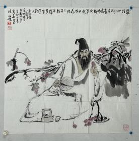 王宏喜 尺寸 68/68 软件 (1937—)字宋颜 擅长中国画。师承亚明、陈大羽、沈涛等老师。曾任连云港市文联干部。现任中国美术家协会会员,上海美术馆研究馆员。
