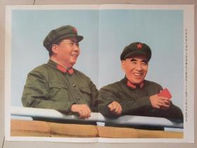 毛泽东与他亲密战友林彪同志