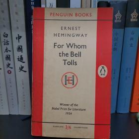 For Whom The Bell Tolls—Ernest Hemingway    《丧钟为谁而鸣》—海明威 Penguin Books 1958年版