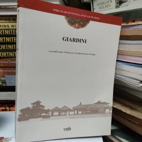 意大利语  GIARDINI  中国古典园林