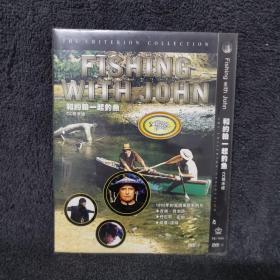 和约翰一起钓鱼 CC标准版 DVD9  光盘 碟片未拆封 外国电影 (个人收藏品) 内封套封附件全