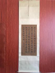 手绘绢本书法