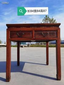 民初时期老书桌账桌一张,框是柏木,面板是花梨木,两拼板,铜件齐全,包浆品相一流,尺寸如图
