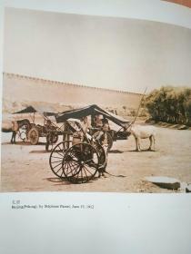 中国旧影录:中国早期摄影作品选1840-1919