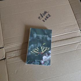 南京蝴蝶生态图鉴(9787565136542)