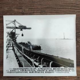 超大尺寸: 1982年,上海宝山钢铁厂一期工程--宝钢副原料码头建成投产