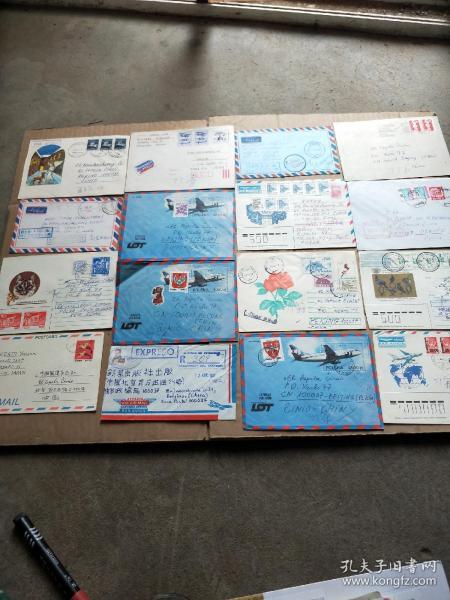 九十年代国外邮寄中国实寄封一批16枚合售 邮戳漂亮清晰 具体看图3号