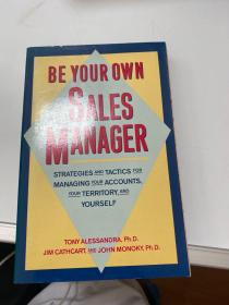 BE YOUR OWN SALES MANAGER  【42层】