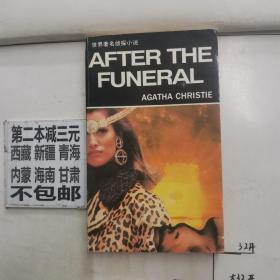 葬礼之后:英文