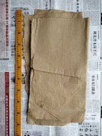自藏民国老麻纸5张合售