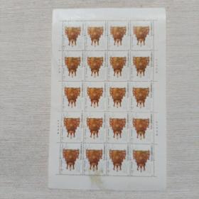 中国印花税票 5元  2012 【一版 20张】