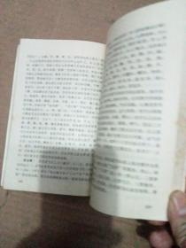 实用气功小辞典