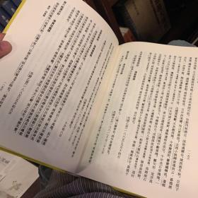 越缦堂读书记--{b1322480000093010}