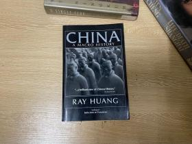 China:A Macro History  黃仁宇 作品