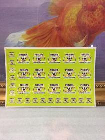 2001-2002飞利浦中国大学生足球联赛【不干胶贴纸一大整版,共32枚粘贴,其中大标15枚,小标17枚】