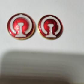 老徽章 铁路徽章2枚  直径 2.3厘米