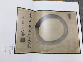禅&美术 圆相 : 禅の究极 精装本一册全 双重函。200页内收录作品107点。尺寸:37*26.5cm。