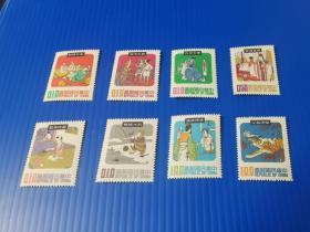 (非全品)1970年 中国民间故事邮票 8全     原胶有贴或有玻璃胶如图