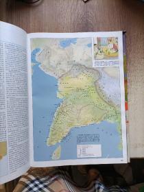 泰晤士世界历史地图集:附中华人民共和国地图一张(布面精装)(名人签名本详情看图)