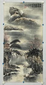 周升寅,笔名秋石1958年生于北京,自幼喜欢绘画,启蒙于画家刘文端、王致尚先生。作品有《秋实》《花鸟》《万紫千红》。