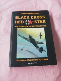Black Cross/red Star