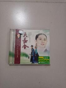 2005热门大韩剧 大长今  风靡全亚洲韩剧主题曲全记录 CD(2碟片)