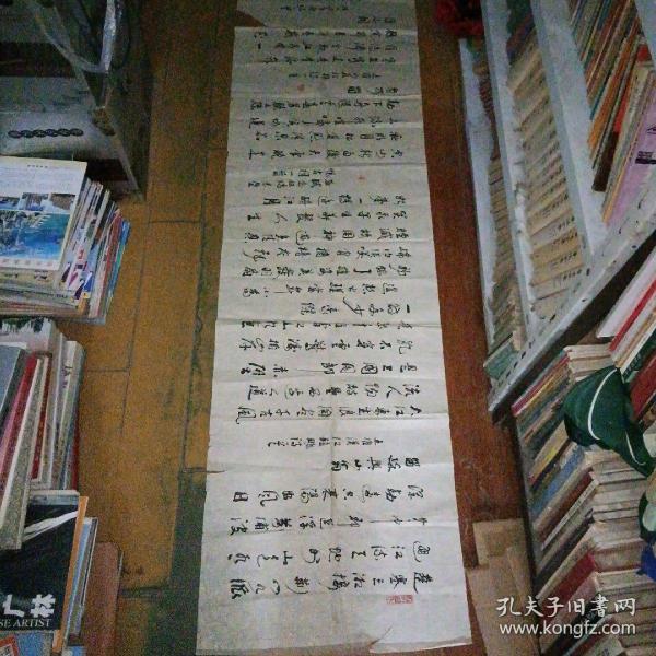 安徽六安籍著名书法家(程传如)书法软片