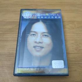 张雨生—精选十六首—正版磁带(只发快递)
