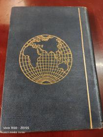 民国25年精装初版《弄丸健身图说》一厚册全