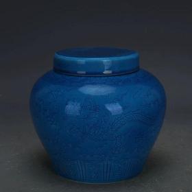 明蓝釉龙纹盖罐
