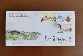 【保真】著名邮票设计家朱勋先生签名钤印封,2012-24T《延边风情》特种邮票首日封一枚,该枚邮票为朱勋先生设计创作。