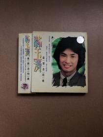 经典珍藏 CD&DVD 碟片  费玉清 最想念的歌   2CD+歌词本