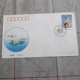 1992一12(妈祖)特种邮票首日封