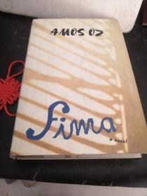 奥兹小说:《费玛》 Fima