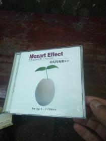 CD:莫札特效应系列